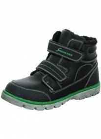 Kinder Boots FT52744